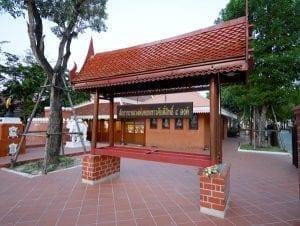 บรรยากาศภายในวัดผาสุกมณีจักร โดยร้านพวงหรีด Reedthai