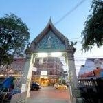 ประตูวัดผาสุกมณีจักร โดย ร้านพวงหรีด Reedthai