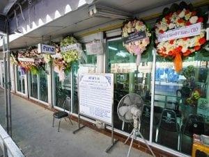 ภาพพวงหรีดวัดศรีเอี่ยม บางนา โดยร้านพวงหรีด Reedthai