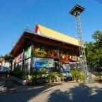 ภาพมนวัดโสภาราม โดยร้านพวงหรีด Reedthai