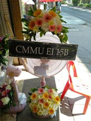 ร้านพวงหรีดวัดด่าน จากCMMU EI 15B