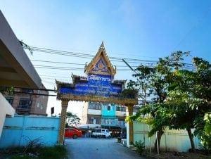 ร้านพวงหรีดวัดโสภาราม ปทุมธานี โดยร้านพวงหรีด Reedthai