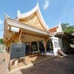 ศาลาจัดงานวัดพระไกรสีห์ โดยร้านพวงหรีด Reedthai
