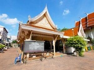 ศาลาจัดงานศพวัดพระไกรสีห์ โดยร้านพวงหรีด Reedthai