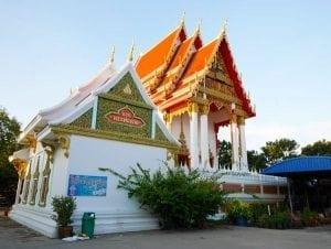 ร้านพวงหรีดวัดบางเตยกลาง ส่งพวงหรีดวัดบางเตยกลาง โดยร้านพวงหรีด Reedthai