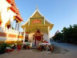 วิหารภายในวัดบางเตยกลาง โดยร้านพวงหรีด Reedthai