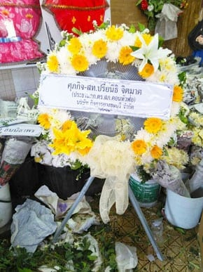 ร้านพวงหรีดวัดพระศรีมหาธาตุ จาก บริษัท กิจการยางชลบุรี