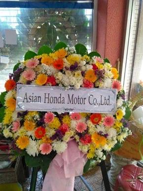 ร้านพวงหรีดวัดทุ่งครุ จากAsian Honda Motor Co., Ltd.
