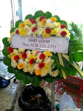 ร้านพวงหรีดวัดผาสุกมณีจักร ปากเกร็ด นนทบุรี จากThai NOK CO.,LTD