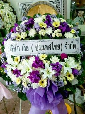 ร้านพวงหรีดวัดเทพศิรินทร์ จากบ.เกีย(ประเทศไทย)