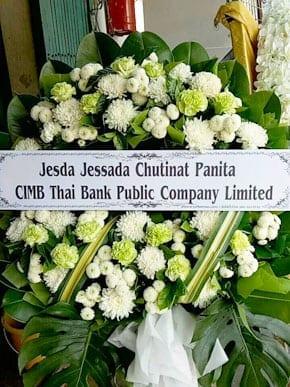ร้านพวงหรีดวัดเทพศิรินทร์ จากJesda Jessada Chutinat Panita