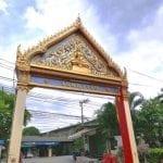 รูปวัดมหาวงษ์ โดยร้านพวงหรีดวัดมหาวงษ์ หรีดไทย Reedthai