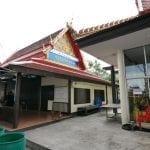 ศาลาจัดงานศพวัดมหาวงษ์ โดยร้านพวงหรีดวัดมหาวงษ์ หรีดไทย Reedthai