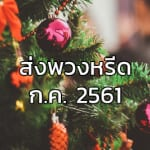 Fi Jul61