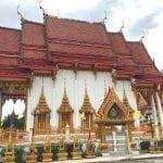ภาพโบสถ์วัดบำรุงรื่น โดย ร้านพวงหรีดวัดบำรุงรื่น Reedthai