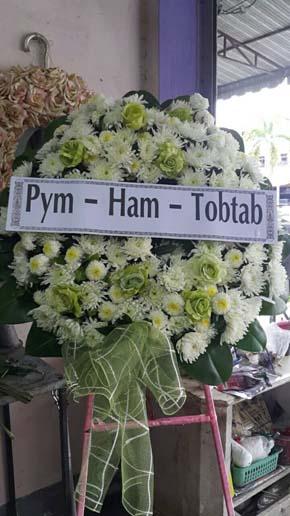 ร้านพวงหรีดวัดรังษีโสภณ นครนายก จากPym - Ham - Tobtab