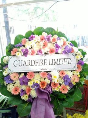 ร้านพวงหรีดวัดสาครสุ่นประชาสรรค์ กทม พวงหรีดจากguardfire Limited