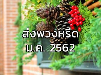 Fi Jan62