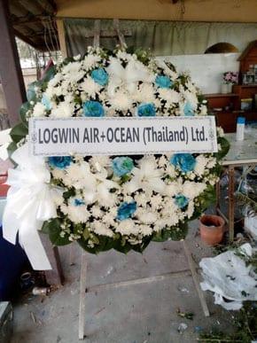ร้านพวงหรีดวัดเสนาสนาราม อยุธยา พวงหรีดlogwin Air+ocean (thailand)