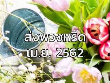 Fi Apr62