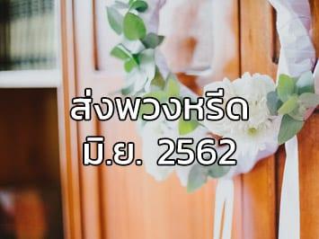 Fi Jun62