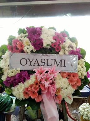 ร้านพวงหรีดวัดทุ่งครุ Oyasumi