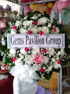 ร้านพวงหรีดวัดราษฎร์บํารุง กระทุ่มแบน สมุทรสาคร Gems Pavilion Group