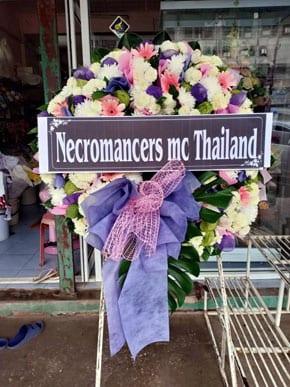 ร้านพวงหรีดวัดตะคร้อ สุโขทัย พวงหรีดจาก Necromancers