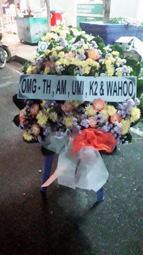 ร้านพวงหรีดวัดเกาะแก้วนครสวรรค์ พนัสนิคม ชลบุรี Omg Th Am Umi K2 Wahoo