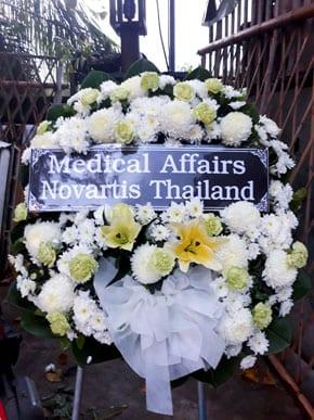 ร้านพวงหรีดวัดท่าโพธิ์วรวิหาร นครศรีธรรมราช พวงหรีดจาก Medical Affairs Novartis