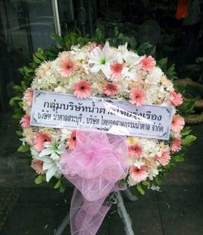 ร้านพวงหรีดวัดอนงคารามวรวิหาร พวงหรีดจากกลุ่มบริษัทน้ำตาลไทยรุ่งเรืองบริษัท