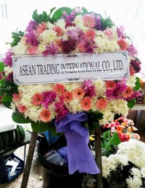 ร้านพวงหรีดวัดอนงคารามวรวิหาร พวงหรีดจาก Asean Trading