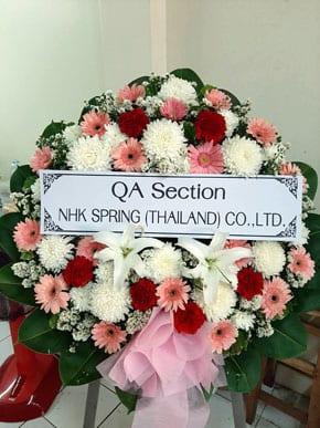 ร้านพวงหรีดวัดมหาวงษ์ สมุทรปราการ พวงหรีดจาก Qa Sectionnhk Spring