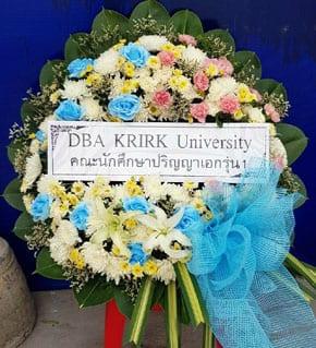 ร้านพวงหรีดวัดเวฬุวณาราม นครราชสีมา พวงหรีดจาก Dba Krirk University
