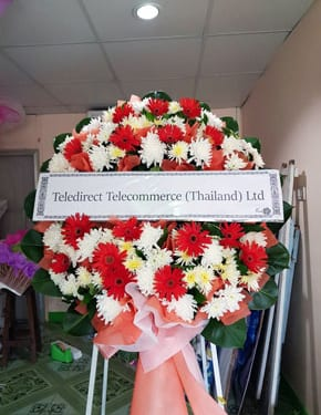 ร้านพวงหรีดวัดสุวรรณาราม นครปฐม พวงหรีดจากteledirect Telecommerce