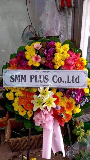 ร้านพวงหรีดวัดเทพศิรินทราวาส พวงหรีดจากsmm Plus