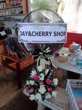 ร้านพวงหรีดวัดบ้าน กันทลักษ์ ศรีสะเกษ พวงหรีดจาก Jay&cherry Shop