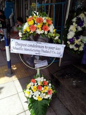 ร้านพวงหรีดวัดบางเพ็งใต้ พวงหรีดจากdeepest Condolences