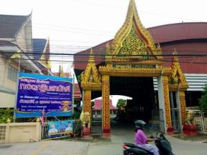 ประตู วัดพลมานีย์ โดยร้าน Reedthai