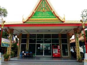 หน้าศาลา วัดสังฆราชา โดยร้าน Reedthai