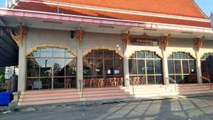 ด้านข้างศาลา วัดสิงห์ โดยร้าน Reedthai