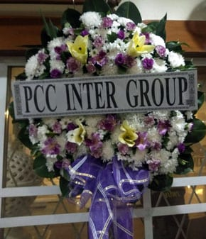 ร้านพวงหรีดวัดนครสวรรค์ นครสวรรค์ พวงหรีดจากpcc Inter