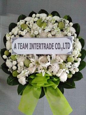 ร้านพวงหรีดวัดบางไผ่ นนทบุรี พวงหรีดจากa Team Intertrade
