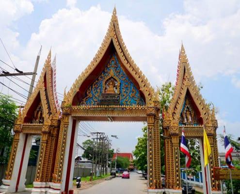 ร้านพวงหรีดวัดบำเพ็ญเหนือ ส่งพวงหรีดวัดบำเพ็ญเหนือ โดยร้าน Reedthai