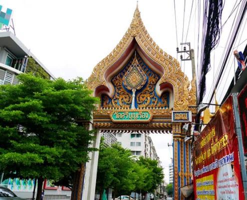 ร้านพวงหรีดวัดศรีบุญเรือง รามคำแหง ส่งพวงหรีดวัดศรีบุญเรือง โดยร้าน Reedthai