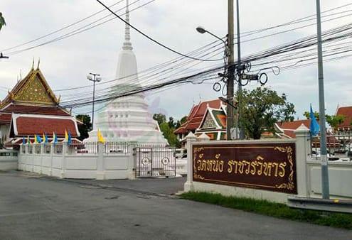 ร้านพวงหรีดวัดหนังราชวรวิหาร ส่งพวงหรีดวัดหนังราชวรวิหาร โดยร้าน Reedthai