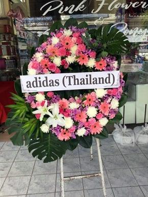 ร้านพวงหรีดวัดโบสถ์เซนต์นิโคลัส บางละมุง ชลบุรี พวงหรีดจากadidas