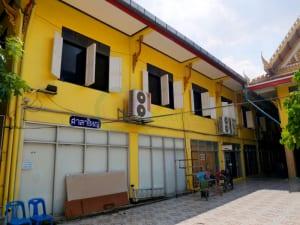 ศาลาใหญ่ วัดลาดพร้าว โดยร้าน Reedthai