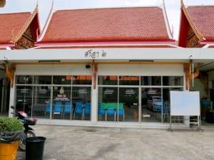 ศาลา วัดศรีบุญเรือง รามคำแหง โดยร้าน Reedthai