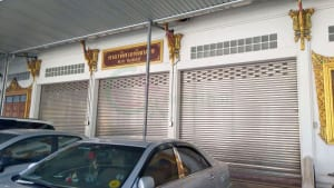 ศาลา วัดอมรินทรารามวรวิหาร โดยร้าน Reedthai